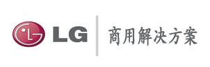 LG商用解决方案
